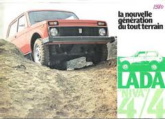 Catalogue Lada Niva 1980