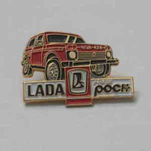 Pin's Lada Niva réseau Poch