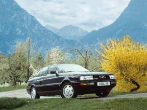 Audi 90 2.0 E Quattro 20V