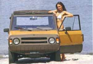 Publicité Renault Rodéo 5