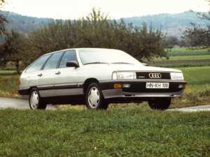 Audi 200 Avant Quattro 20V