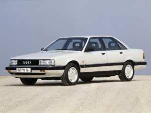 Audi 200 Turbo 2.2 Quattro 20V