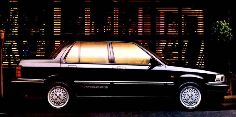 Rover 216 Vitesse EFi youngtimer