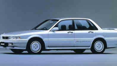 MitsubishiGalant 2.0i 16S