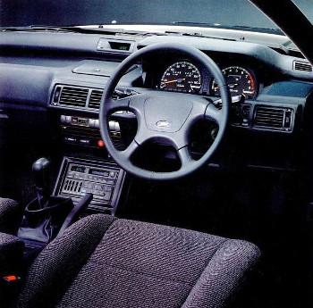 Mitsubishi Galant intérieur